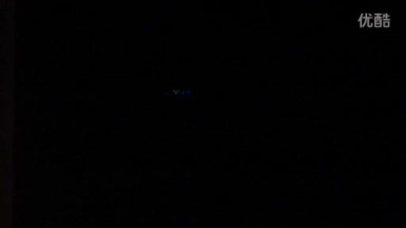 2013.07.10 19-30 福州桥南惊现UFO