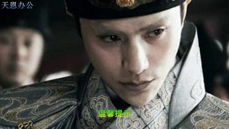 中国历史上最大太监帝国缔造者,结党营私,制