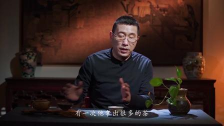 老倪说茶《茶言观色》 第4期  总第7期    中国人