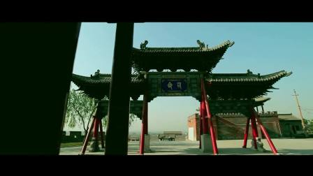 中国历史文化名城--新绛