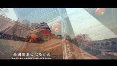 中国历史文化名城——新绛