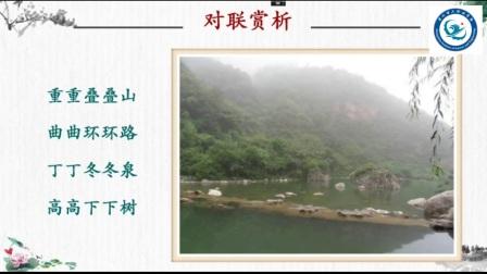 全国导游基础知识—第一章 中国的历史文化