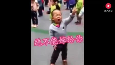 爆笑视频:小孩歌唱丈母娘 唱出农村人的心声太