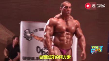 西班牙的肌肉坦克,40岁依旧称雄称霸,网友拿他