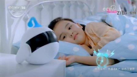 央视少儿频道 智伴儿童机器人电视广告宣传片视