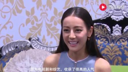 最美的5位当红女星, 赵丽颖迪丽热巴上榜, 第5位