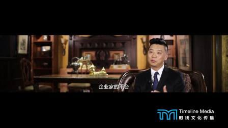 【时线文化传播】Amway安利-张卫东-创业人物宣传