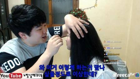韩国美女主播热舞朴呢