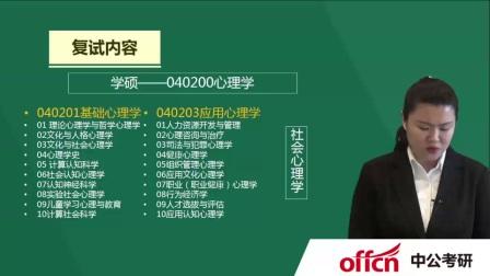 武汉大学考研复试难吗