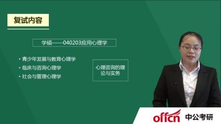 """2018心理学考研复试大""""揭秘""""-中国地质大学(武汉)"""