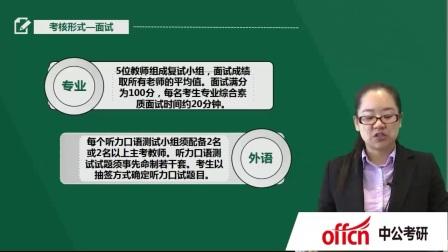 """2018新闻传播学考研复试大""""揭秘""""-武汉大学."""