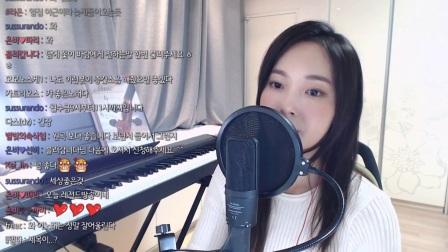 韩国女主播热舞bj慢摇