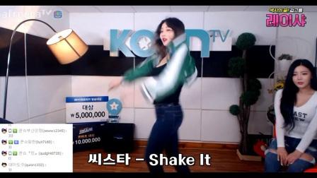 美女主播热舞韩国女主播热舞直播