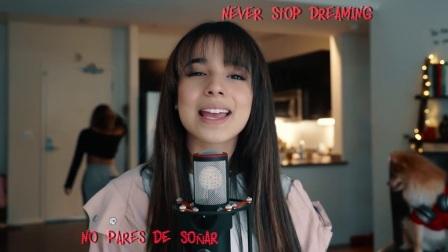 【翻唱音乐MV】Real Friends - Camila Cabello丨Angelic