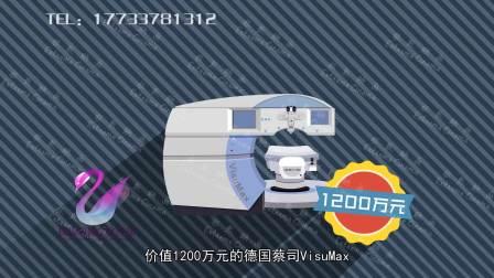 MG动画/飞碟说动画-中心医院-眼一科