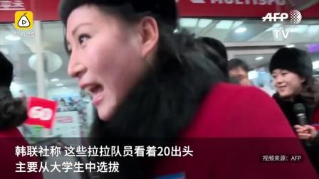 朝鲜美女啦啦队第四次访韩, 肤白貌美气质好