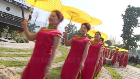 宜宾电视台播出的南溪旗袍秀展示,开心电影电视俱乐部玫瑰花队