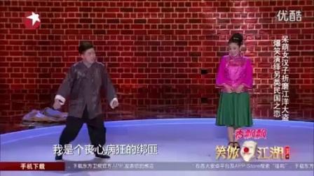 搞笑视频 笑傲江湖 白鹤 刘亮 搞笑视频恶搞配音