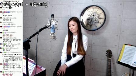 0韩国女主播热舞歌曲