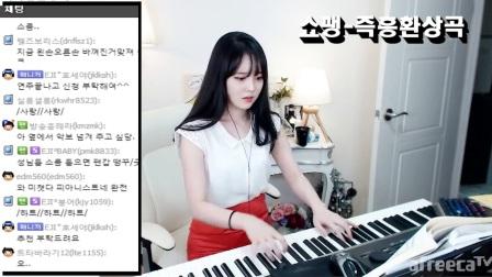 韩国女主播热舞米娜