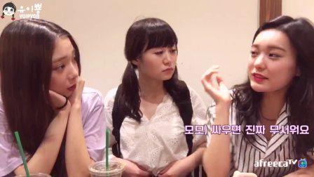 3韩国美女主播热舞诱惑