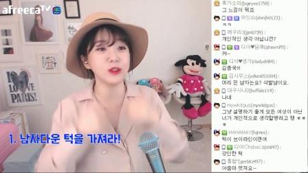 41韩国女主播热舞视频高清视频在线观看