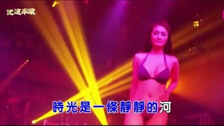 2019dj车载舞曲排行榜_爱如星火DJ舞曲美女热舞MTV