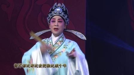 任宏裕省台《梁祝》选段 十八相送视频