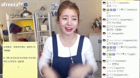 536089韩国女主播热舞bj慢摇