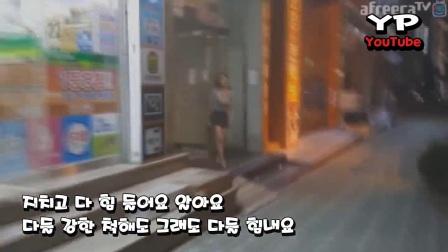 韩国美女主播热舞土豆