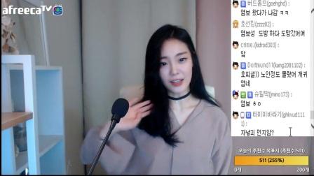 韩国美女主播热舞超清