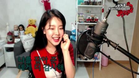 594484韩国女主播热舞内衣热舞视频
