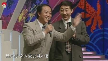 1983—2017, 最全春晚经典cp大盘点, 陷入回忆了!