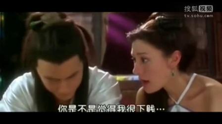 影视剧鉴赏-美女看点 吴彦祖激情古装床戏吻戏片