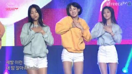 7韩国女主播热舞视频高清视频