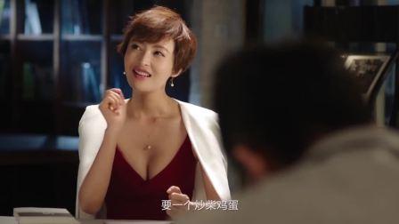 电视剧《谈判官》中插入的纽崔莱创意广告