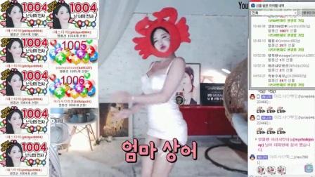 韩国极品美女主播这舞蹈很标准好性感