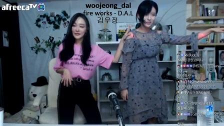 033937韩国女主播制服  丝袜 热舞