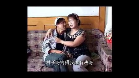 民间小调寡妇村的村长全集(刘晓燕0