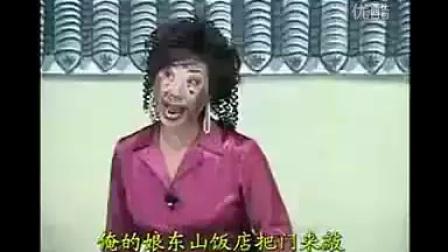 民间小调懒老婆放屁(刘晓燕0