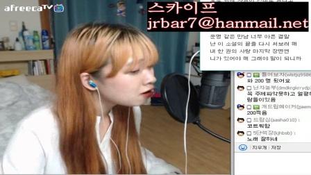 最新韩国女主播热舞诱惑