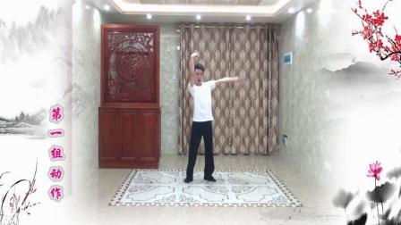 廖弟广场舞《亲爱的老爸》正背面演示 口令分解 健身舞教学