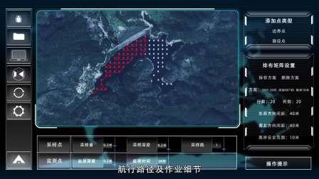 无人船艇领航者--云洲环保船宣传片