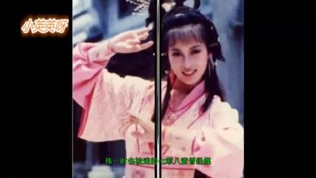 80年代第一古装美女,曾和梁朝伟假戏真做,现嫁