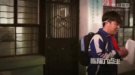 陈翔六点半2018 _16霸气占座