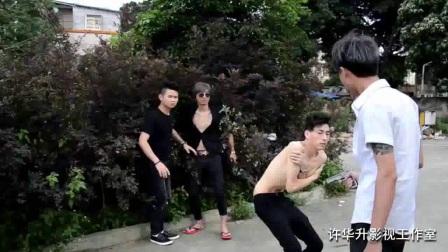 许华升搞笑段子:2018要热门不要命了, 结果差点