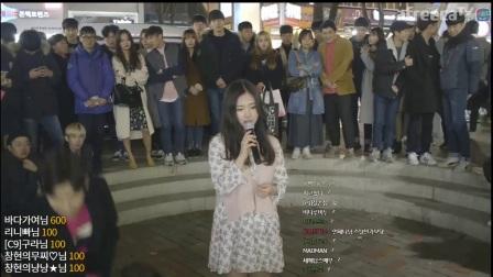 韩国美女主播热舞诱惑自拍dj舞曲