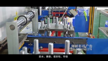 东莞长安涌永硅橡胶制品有限公司企业宣传片-东