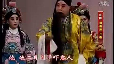 京剧老生十大流派专场