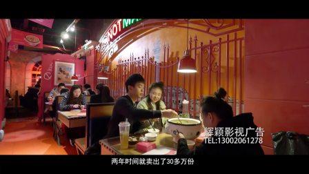 辣宴餐饮有限公司企业形象宣传片-广州花都东莞